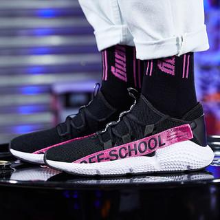 ERKE 鸿星尔克 运动鞋女跑步鞋 潮流字母织带防滑女款慢跑鞋女鞋