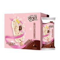 yili 伊利 雪糕冰淇淋   70g*5支/盒