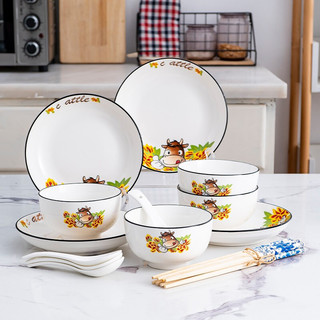 创意牛牛碗盘套装卡通碗碟吃饭的碗菜盘子