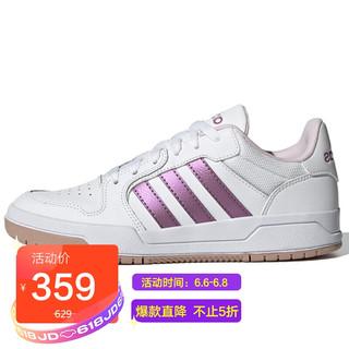 adidas 阿迪达斯 ADIDAS NEO 运动休闲系列 女子 ENTRAP 运动 休闲鞋 FY5297 36码 UK3.5码