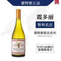 MONTES 蒙特斯 赤霞珠梅洛西拉干红葡萄酒 750ml*6瓶