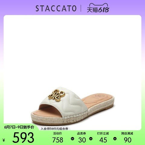 STACCATO 思加图 [定制小码32/大码40胖瘦脚]思加图2021夏一字凉拖女鞋EBE01BT1A