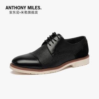 Anthony Miles 2021新款男鞋商务休闲系带正装男士社交办公时尚耐磨舒适男真皮皮鞋 黑色AS21J004A 39