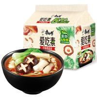 康师傅 爱吃素 什锦菌菇面  5包
