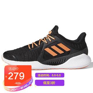 adidas 阿迪达斯 ADIDAS 阿迪达斯 女子 跑步系列 ClimaCool Vent Summer.Rdy CK W 运动 跑步鞋 FW3006