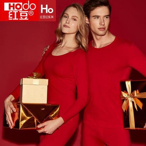 Hodo 红豆 本命年大红色内衣秋衣秋裤男士女士内裤袜子结婚礼物保暖套装