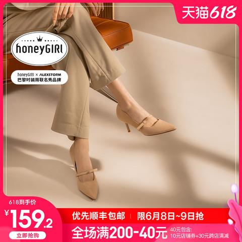 honeygirl 田莘 honeyGIRL甜粉浅口尖头单鞋女2021春季新款细跟高跟鞋百搭通勤鞋