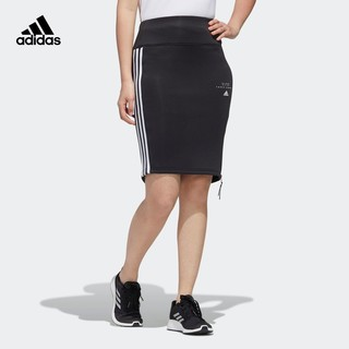 adidas 阿迪达斯 官网 adidas W MHS SKIRT女装训练运动裙装GN8829