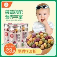 时光稻留海螺面宝宝果蔬面无添加盐婴幼儿童辅食面条蔬菜颗粒面