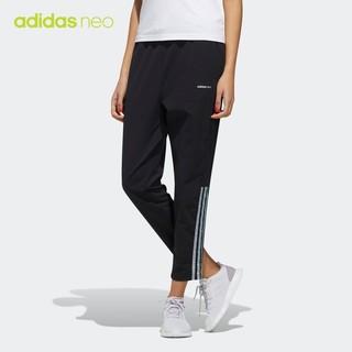 adidas 阿迪达斯 官网 adidas neo W CS TRACKPANTS 女装锥形运动裤FN6437