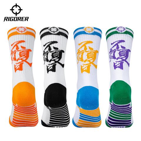 RIGORER 准者 Z119340313 高筒运动篮球袜