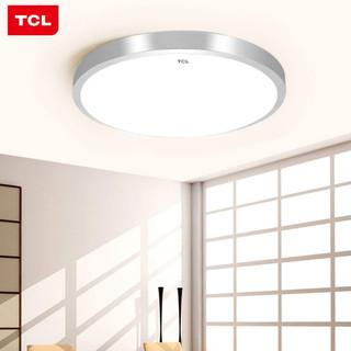 TCL简约led吸顶灯现代卫生间厨房阳台房间卧室灯过道走廊玄关灯具