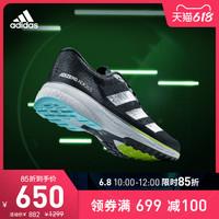 adidas 阿迪达斯 官网 adidas adizero adios 5 m 男子跑步运动鞋FY2018