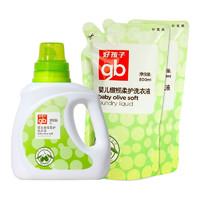 gb 好孩子 橄榄柔护系列 婴儿洗衣液