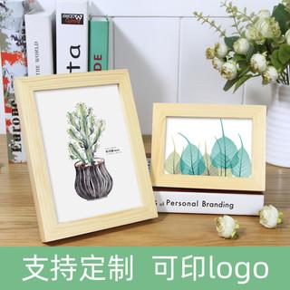 ART WORLD 艺世界 实木相框小摆台挂墙儿童七7寸5 6 8 10 A4 16创意木质照片画框架