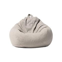 LUCKYSAC 懒人沙发椅豆袋 细麻布艺单人沙发椅子客厅沙发升级EPP80*90cm 绅士灰