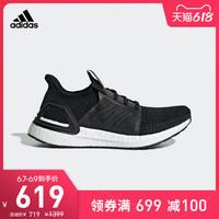 adidas 阿迪达斯 UltraBOOST 19 w G54014 女子跑鞋