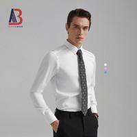 培罗蒙(Baromon)男士商务长袖衬衫寸衫竹纤维透气修身白色正装衬衣职业装18006