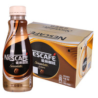 Nestlé 雀巢 咖啡饮料瓶装 2瓶