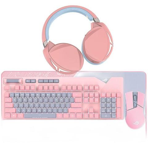 ASUS 华硕 玩家国度ROG PNK游戏机械键盘游戏鼠标套装有线键鼠粉色套装耳机游戏鼠标垫 [四件套]键盘+鼠标+鼠标垫+耳机