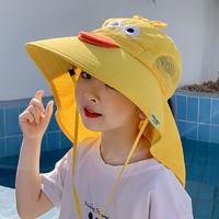HOCR 儿童大檐披肩遮阳帽