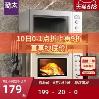 酷太 厨房微波炉置物架双层太空铝架子用品家用收纳台面调料烤箱架