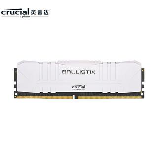 crucial 英睿达 铂胜系列 DDR4 2666MHz 台式机内存条 8GB