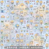 Yu Xian 语闲 软软系列 PVC手账贴纸套装 25张 多款可选