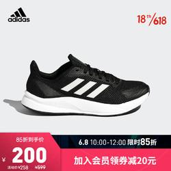 adidas Originals 阿迪达斯官网 adidas X9000L1 W 女鞋情侣款跑步运动鞋FZ2051 黑/白 38(235mm)