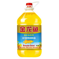 金龙鱼 葵花籽清香型 食用植物调和油 5L