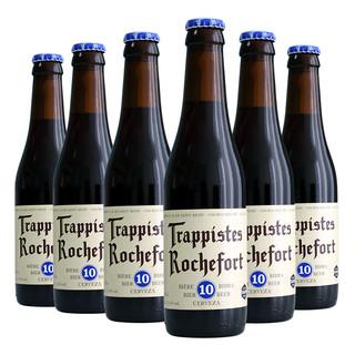 Trappistes Rochefort 罗斯福 比利时Rochefort/罗斯福修道士啤酒10号330mlx6小麦精酿