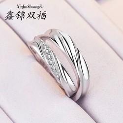 925银情侣戒指仿真钻石求婚开口男女友对戒网红活口一对生日礼物