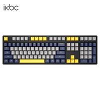 iKBC C210 机能 有线机械键盘 108键 cherry红轴 PBT