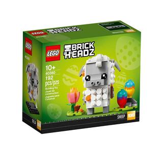 LEGO 乐高 方头仔系列 40380 复活节绵羊