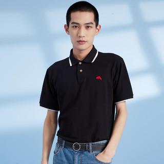 hotwind 热风 21年夏季新款男士纯色百搭轻薄休闲男式t恤短袖男士polo衫