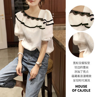 HOUSE OF CAJOLE 夏季新款泡泡袖T恤衬衫女荷叶边衬衣拼接蕾丝设计感短袖上衣潮