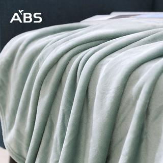 ABS 爱彼此家居 法兰绒毛毯空调被 150*200cm