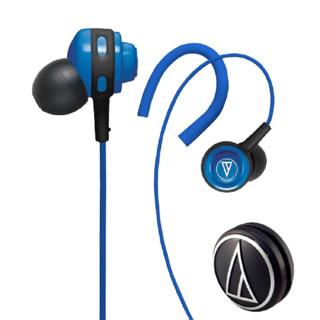 audio-technica 铁三角 COR150 入耳式动圈有线耳机 蓝色 3.5mm