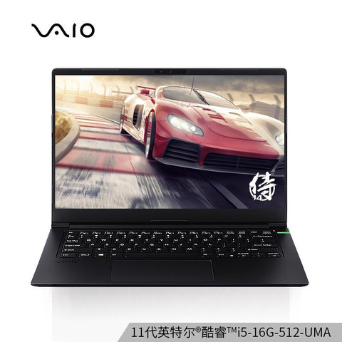 VAIO FH14 侍14 14英寸笔记本电脑(i5-1135G7、16GB、512GB SSD、锐炬Xe)