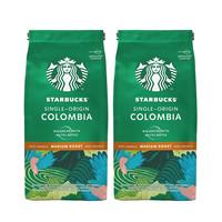 88VIP:STARBUCKS 星巴克 咖啡粉  200g*2包
