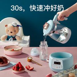 Midea 美的 恒温热水壶智能婴儿调奶器自动多功能消毒冲奶温奶烧水暖奶器