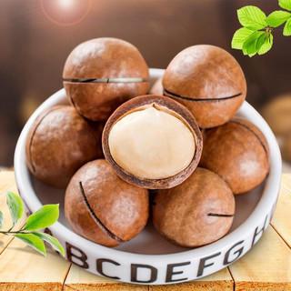 硕飞 新货夏威夷果连罐250g-500克(净含量150-300g)罐装奶油味坚果零食品特产