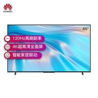 HUAWEI 华为 智慧屏 S Pro 65英寸 120Hz液晶电视