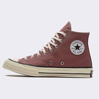 黑卡会员 : CONVERSE 匡威 All Star ' 70 162050C 男女款高帮帆布鞋