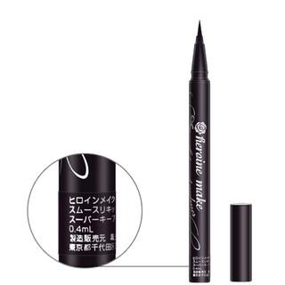 有券的上 : kiss me 奇士美 持久柔滑液体眼线笔 #黑色 0.4ml