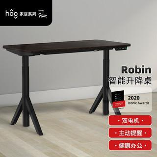 9am 智能电动升降桌电脑办公桌站立家用工作台学习桌Robin 黑橡木+磨砂黑腿 1.2米