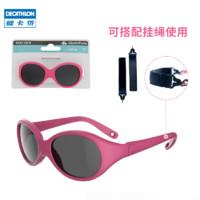 DECATHLON/迪卡侬 8353650 儿童眼镜