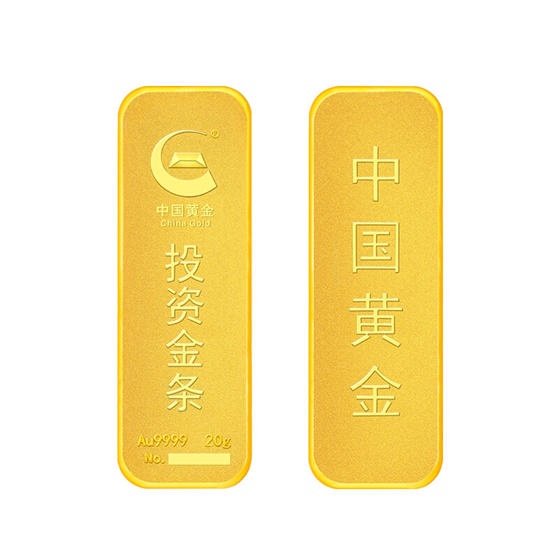 China Gold 中国黄金 Au9999 黄金梯形投资金条20g