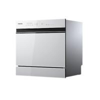 16日0点:TOSHIBA 东芝 DWT5W-1021 洗碗机 10套