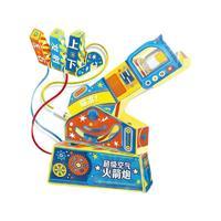《KLUTZ手工益智玩具书·超级空气火箭炮》(礼盒装)